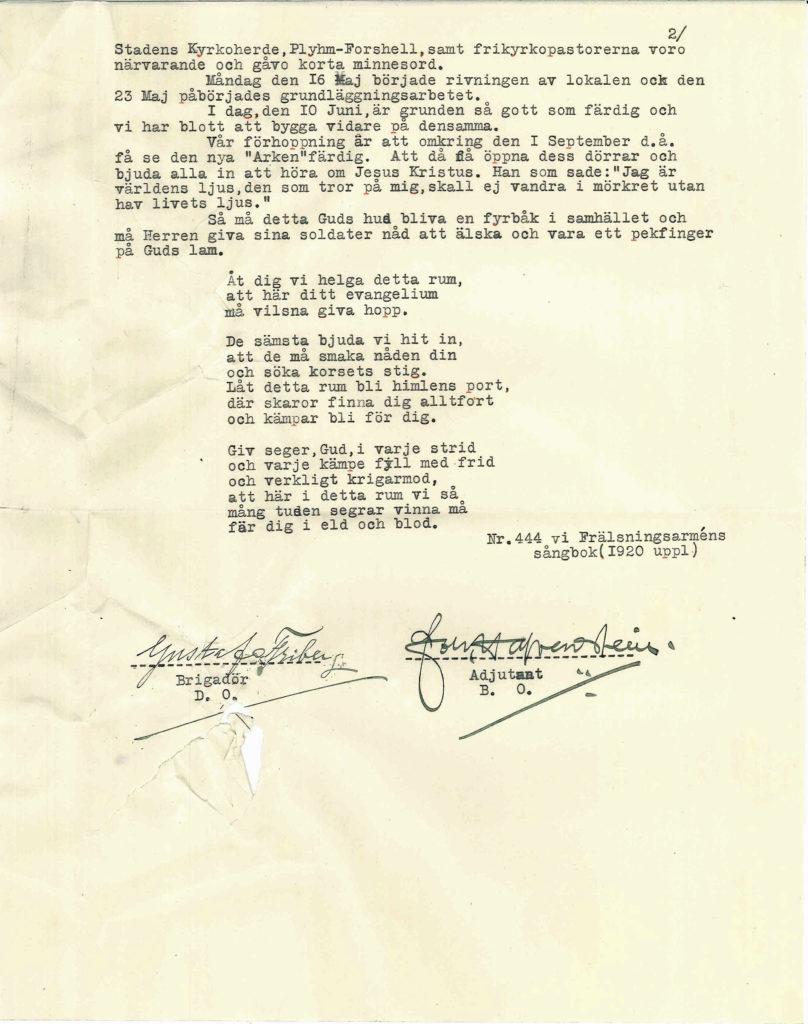 Dokument med beskrivning av omständigheter kring inmurande av dokumentlåda och dess innehåll från 10 juni 1927.